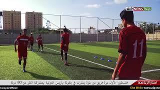 أخبار فلسطين : لأول مرة فريق من غزة يشارك في بطولة باريس الدولية بمشاركة اكثر من 80 دولة