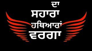 Friend circle ||  WhatsApp status video || sucha yaar || new Punjabi songs 2019