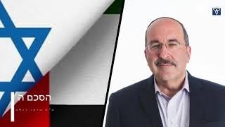 """גולד: """"מדינות מוסלמיות חיפשו כל הזמן קשר עם ישראל"""""""