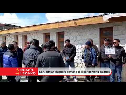 SSA, RMSA teachers demand to clear pending salaries