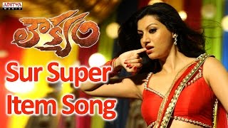 Sur Super Item Song Promo - Loukyam Movie - Gopichand, Hamsa Nandini