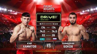 КАЗАХ ЗАСТАВИЛ СДАТЬСЯ! Куат Хамитов vs. Ахмед Боков / Kuat Khamitov vs. Akhmed Bokov