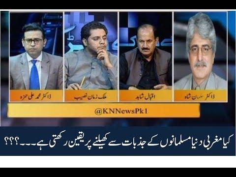 Be Dharak 31 August 2018 | Kohenoor News Pakistan
