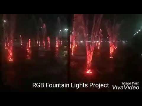 RGB Profile Light
