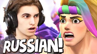 Playing Overwatch in RUSSIAN!?
