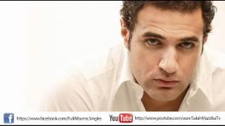 Mohamed Nour Teslmly 3enek - محمد نور تسلملى عنيك