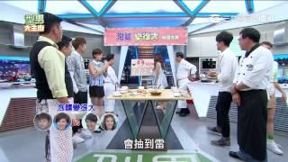 【型男大主廚】泡麵變很大料理大賽 20150807【完整版】