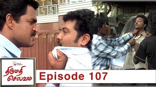 agnifera episode 108 - Free Online Videos Best Movies TV