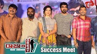 Raja The Great Success Meet | Ravi Teja, Mehrene Kaur, Raadhika Sarathkumar