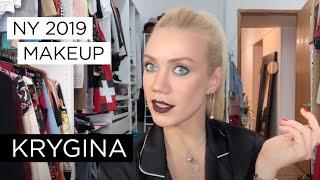 Елена Крыгина Новогодний макияж 2019