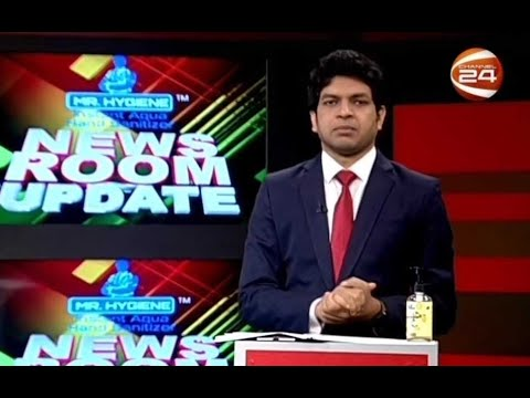 Newsroom Update | নিউজরুম আপডেট | 7 July 2020