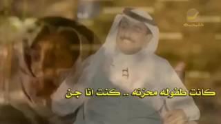 تحميل اغاني سليمان المانع بين حزن الطفولة و جنونها MP3