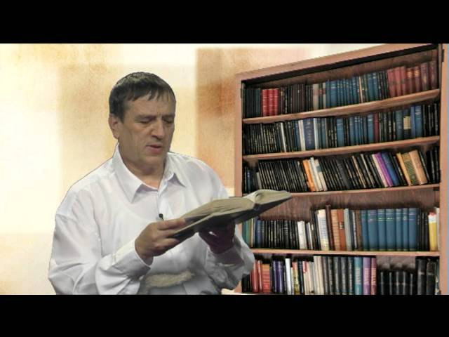 Тълкувание на Евангелието по св.ап. и ев. Йоан, глава 19, Иван Николов - ППТВ