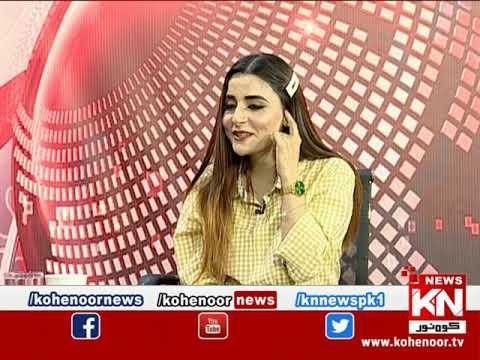 Kohenoor@9 17 July 2020 | Kohenoor News Pakistan