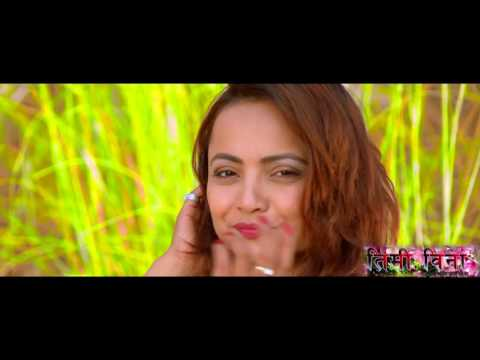 Bashma Chaina Yo Ma | Nepali Movie Timi Bina Song