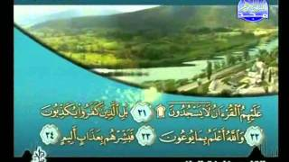 HD المصحف المرتل 30 للشيخ خليفة الطنيجي حفظه الله