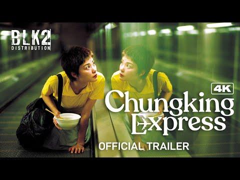 Chungking Express ( Hong Kong Ekspresi )