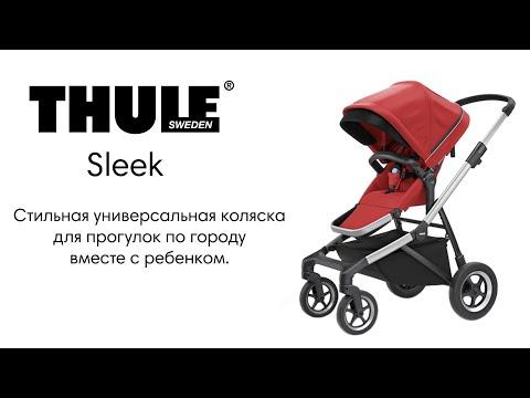 Thule Коляска прогулочная Sleek Energy Red