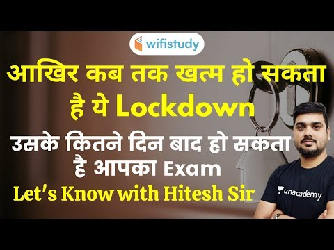 How Long Can This Lockdown End ? How Many Days After that Can Be Your Exam | Discuss by Hitesh Sir