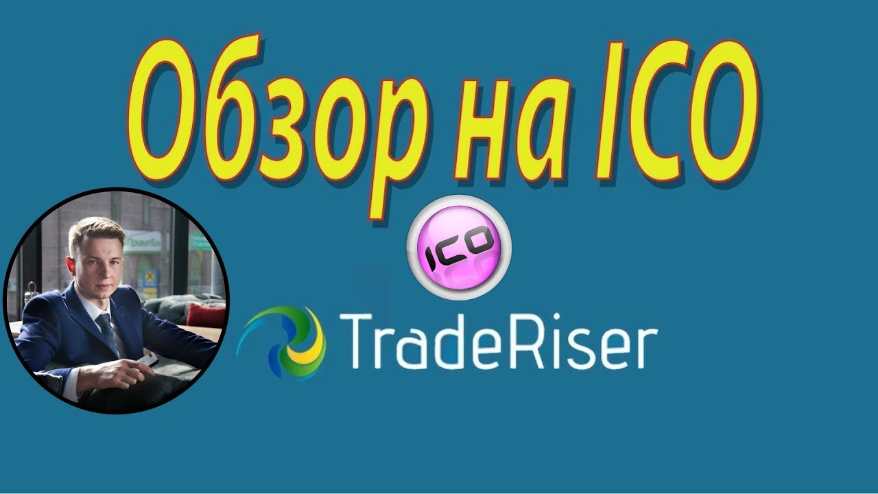 TradeRiser