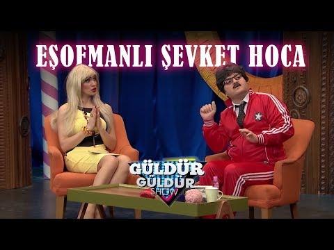 Güldür Güldür Show - Eşofmanlı Şevket Hoca Skeci