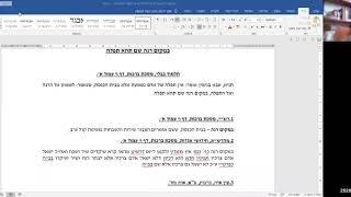 במקום רינה שם תהא תפילה - מעלת התפילה בבית הכנסת