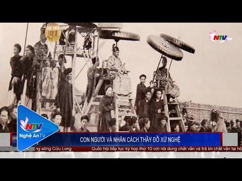 CON NGƯỜI VÀ NHÂN CÁCH THẦY ĐỒ XỨ NGHỆ (NTV)