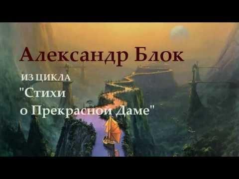 Храм архангела михаила на девичьем поле официальный сайт