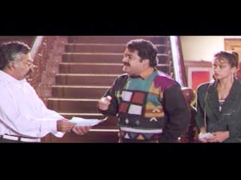 Download MINNARAM | Malayalam Comedy Full Movie | Mohanlal | Jagathy | Shobana HD Video