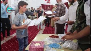 preview picture of video 'جمعية الأخوة Kardeşlik || حفل تكريم الطلاب المتفوقين في مسابقة القرآن الكريم في مدينة مارع'
