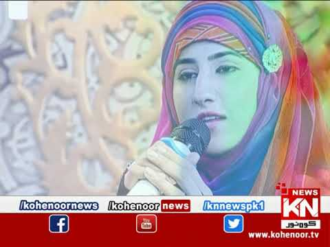 Good Morning 15 May 2020 | Kohenoor News Pakistan