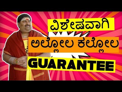 KANNADA ROAST- Bramhanda Guruji-Aliens have reached Germany- PM Modi at Risk !