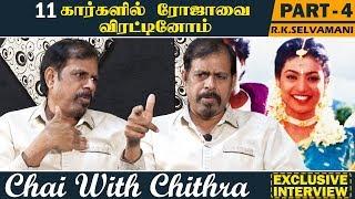 என் டைரக்ஷனில் நடிக்க மறுத்த மம்மூட்டி | R.K.Selvamani | Chai With Chithra |  Interview | Part 4