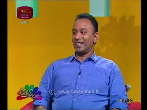 Nugasewana Jiwithe Amadhara 2019-01-02   Rupavahini