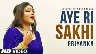 Aye Ri Sakhi More Piya Ghar Aaye ft. Priyanka   - YouTube