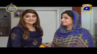 Geo Ramzan Iftar Transmission - Makafaat - 24 May 2019 - Ehsaas Ramzan
