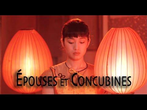 Épouses et concubines Films Sans Frontières / China Film Co-Production Corporation