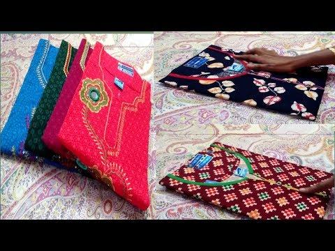 Button Model nighties/Embroidery nighties/xl/xxl/Womens nighties/Thirumathi Raji