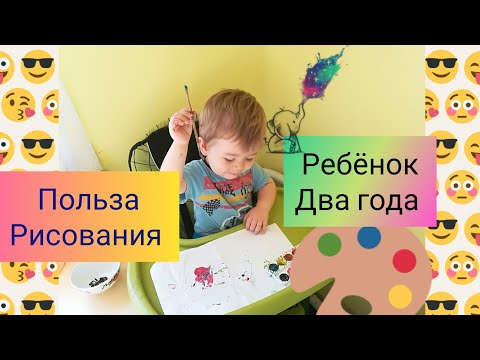 Краски весёлое рисование Польза рисования для детей и взрослых. Рисуем красками с Никитой