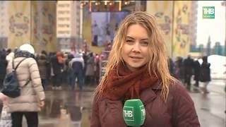 Новости Татарстана 23/03/19 ТНВ