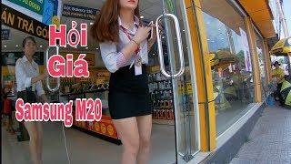 Samsung M20 hỏi giá ở Thế Giới Di Động gặp gái xinh đẹp