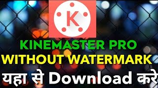 kinemaster diamond mod apk download kaise kare - TH-Clip