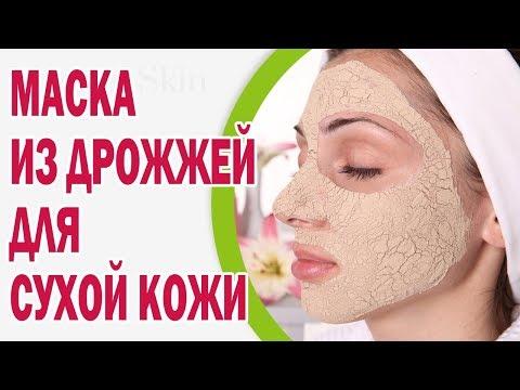 Пигментные пятна на лице крем для избавления от них