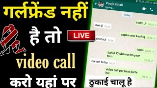 New Indian friendship profile and marriage // Indian girls #WhatsApp number || #Girls_number
