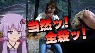 ゆかりさんの金曜日|Friday the 13th(13日の金曜日) The Game【ゆっくり実況&Eng Sub】
