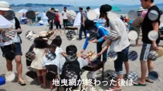 三浦海岸 FINEのイメージ