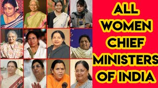 List of All Women chief ministers of india (2020)