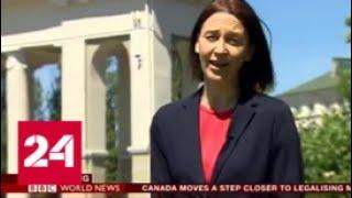 Канал BBC неожиданно не поскупился на комплименты в адрес Калининграда - Россия 24