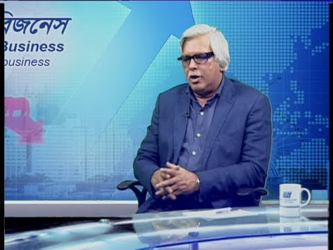 Ekushey Business || আনোয়ারুল আলম চৌধুরী || 12 February 2020 || ETV Business