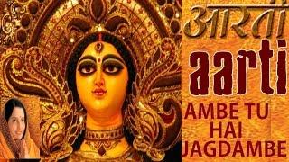 Ambe Tu Hai Jagdambe [Full Song] - Aartiyan - YouTube